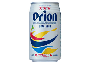 Orion Draft