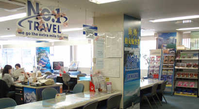 Photo from Across・No1 Travel Shinjuku, Travel Agency in Shinjuku, Tokyo