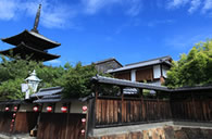 Located Kyoto's legendary Gion district
