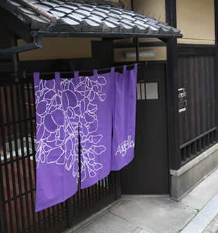 Aya in the Historic Gion District