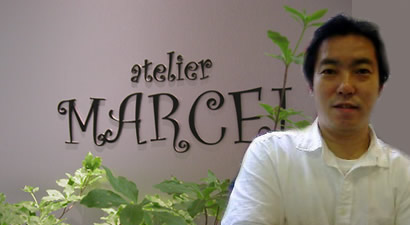 Photo from atelier MARCEL, Overseas-Experienced Hair Salon in Shibuya, Tokyo