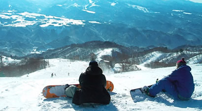 Photo from Dynaland, Ski Resort in Gifu, Near Nagoya & Osaka