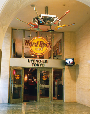 Hard Rock Cafe Uyeno-Eki (Ueno)