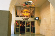 Hard Rock Cafe Uyeno-Eki
