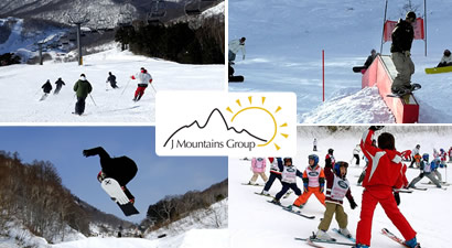 Photo from J Mountains Group, Internationally-friendly ski resorts across Japan, Near Tokyo, Nagoya, and Osaka