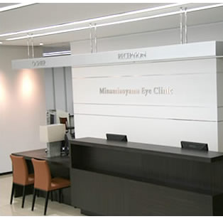 Minamiaoyama Eye Clinic