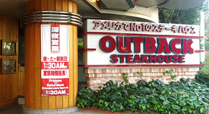 Photo from Outback Steakhouse Roppongi, Steakhouse in Roppongi, Tokyo