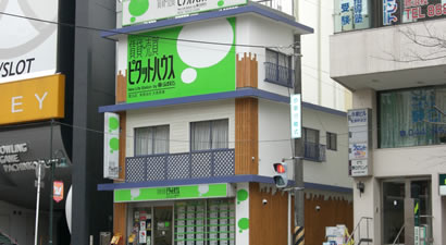 Photo from Pitat House, English-speaking Real Estate Agents in Saginuma, Kanagawa