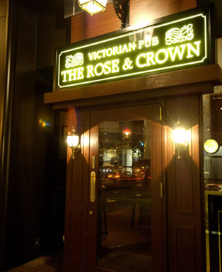The Rose & Crown British Pub in Japan