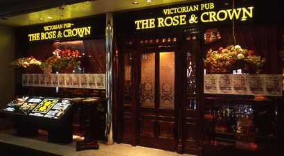 Photo from The Rose & Crown Shinjuku, British Pub in Shinjuku, Tokyo