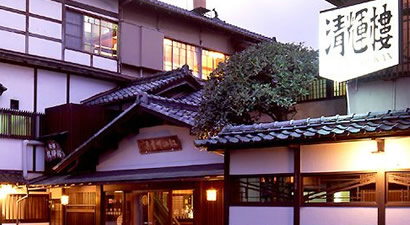 Photo from Seikiro, Traditional Japanese Inn (ryokan) in Amanohashidate, Kyoto.
