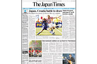 The Japan Times Newspaper