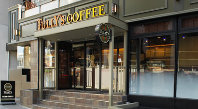Photo from Tully's Coffee Nihon Keizai Shimbun, Coffee Shop in Otemachi, Tokyo