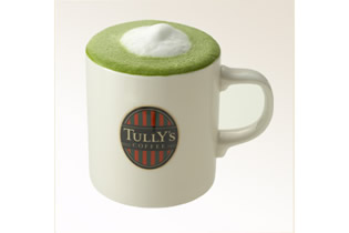 Photo from Tully's Coffee Keio Takahata SC, Coffee Shop in Takahata, Tokyo