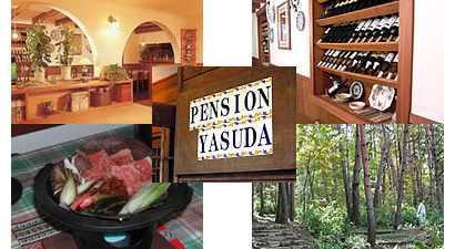 Photo from Yasuda Pension, Spanish Style Inn in Hida Takayama, Gifu